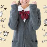 芦田愛菜が役作りのためショートカットに!10歳の時と比較【2020年】