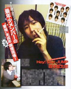 森本龍太郎喫煙写真